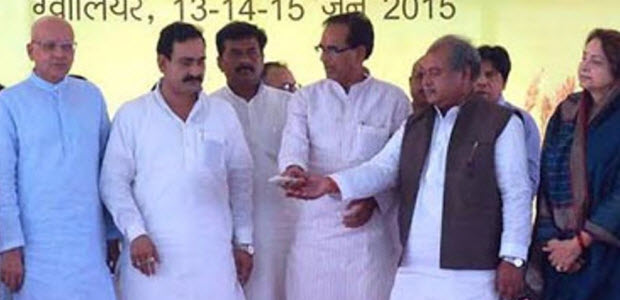 EC-disqualifies-BJP-MP-minister-narottam-mishra