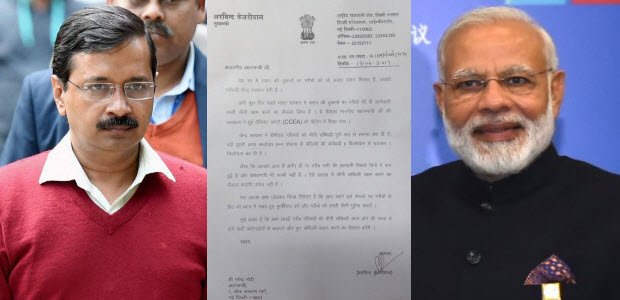 /Kejriwal-wrote-to-PM-Modi-to-withdraw-decision-to-end-subsidy-on-sugar