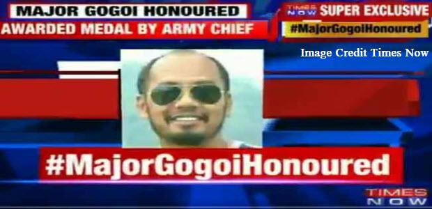Major Nitin Gogoi Honoured by Army Chief