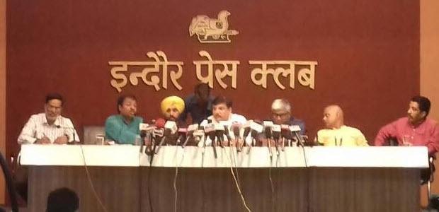 /Mandsaur-AAP-asked-for-the-resignation-of-CM-Shivraj-Singh