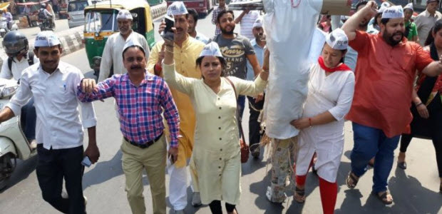 aap-protest-over-inflation
