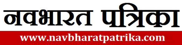 Navbharat Patrika Logo