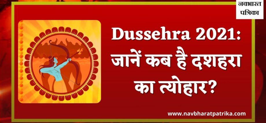 Dussehra 2021