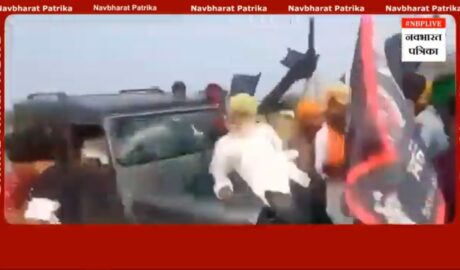 Lakhimpur-Kheri-violence-new-video-came-to-fore